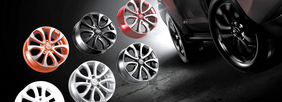 Nissan Juke Personalisierungsprogramm