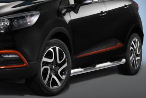 Renault_Captur_exklusives_Zubehör_Cobra_Technology_Lifestyle_3
